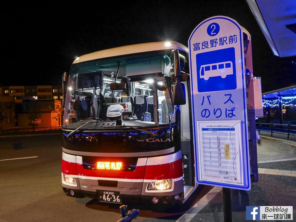 Sapporo to Furano bus 16