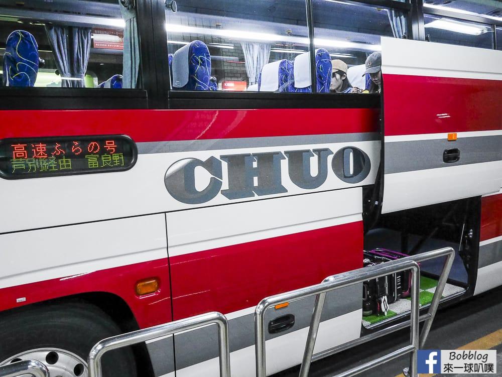 Sapporo to Furano bus 7