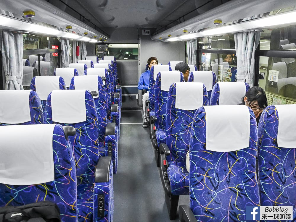 Sapporo to Furano bus 8