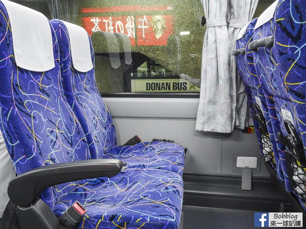 Sapporo to Furano bus 9