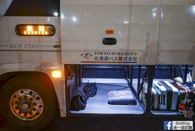札幌到釧路巴士交通(星光釧路號,釧路特急新星號,預約)