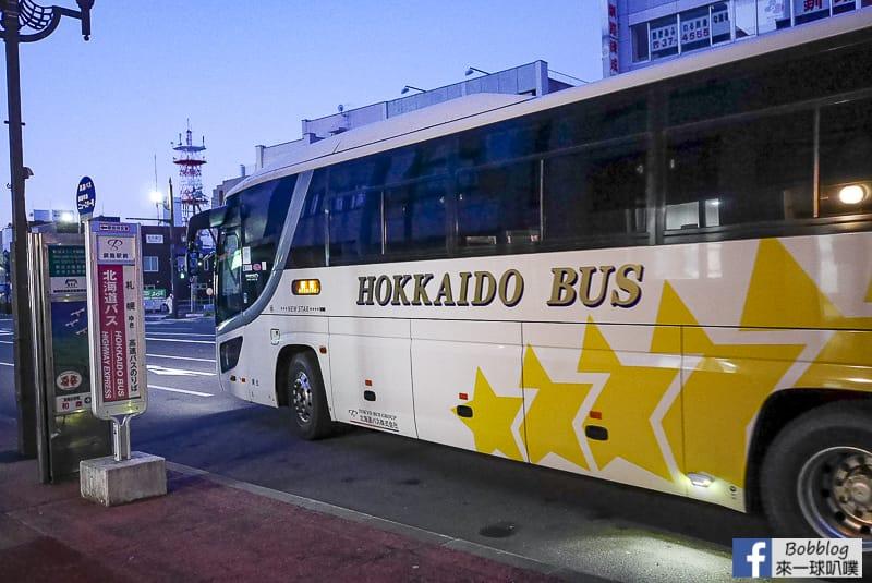 Sapporo to Kushiro transport 29