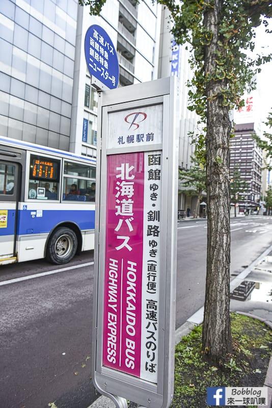 Sapporo to Kushiro transport 3