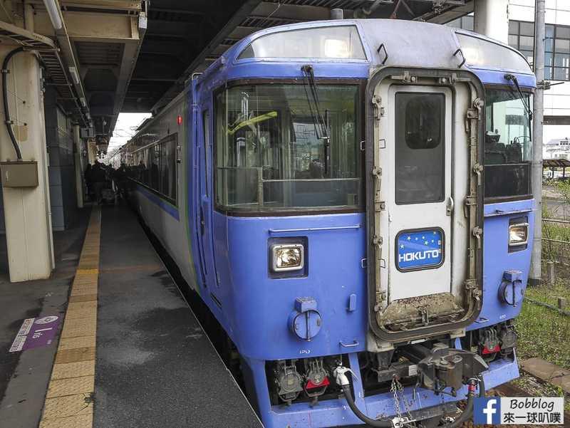 Sapporo to hakodate train 11
