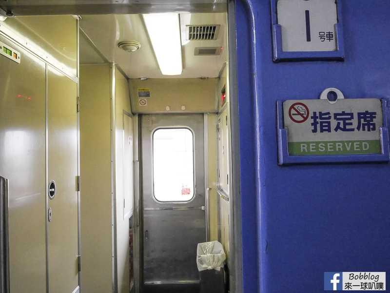 Sapporo to hakodate train 13