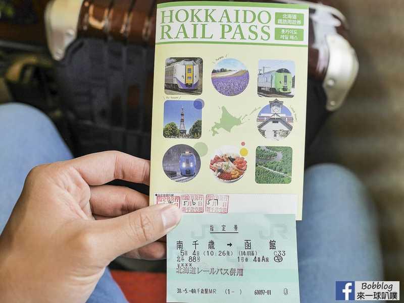 Sapporo to hakodate train 17
