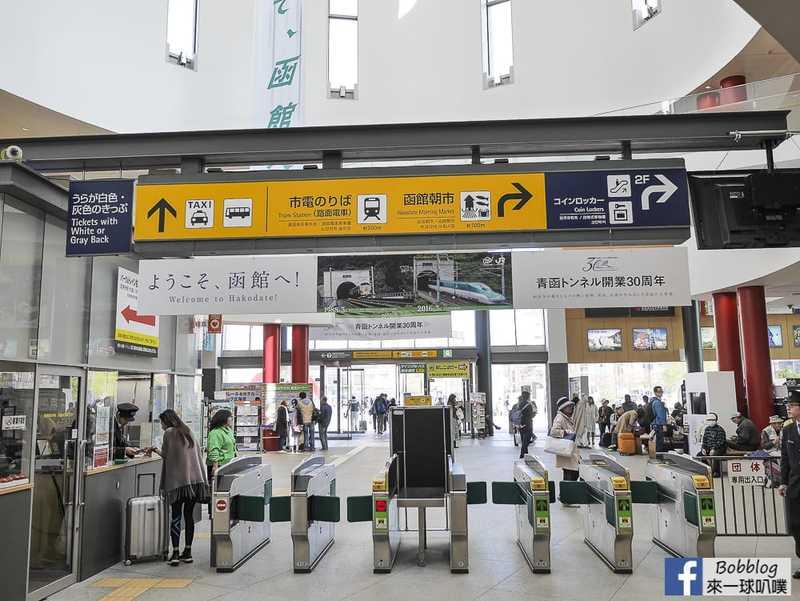 Sapporo to hakodate train 25