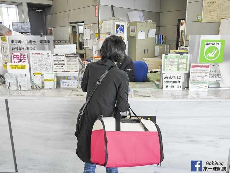 Sapporo to hakodate train 6