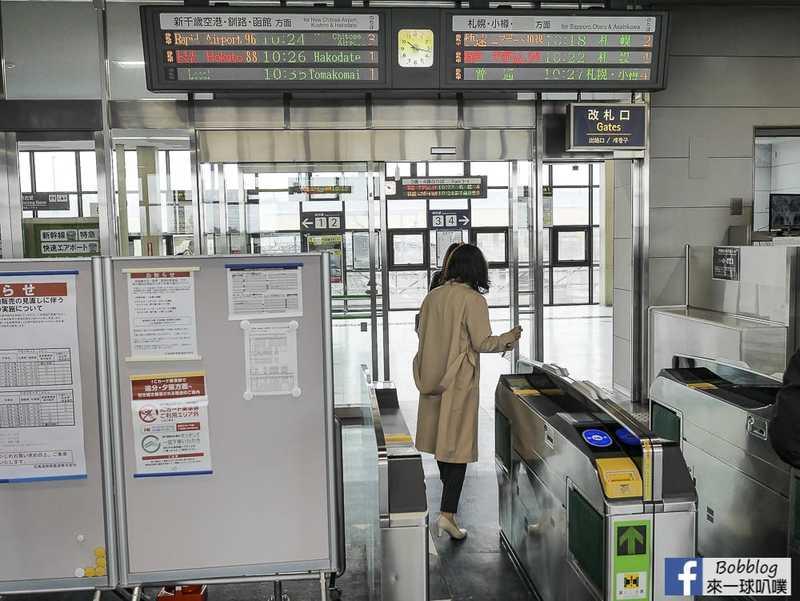 Sapporo to hakodate train 7