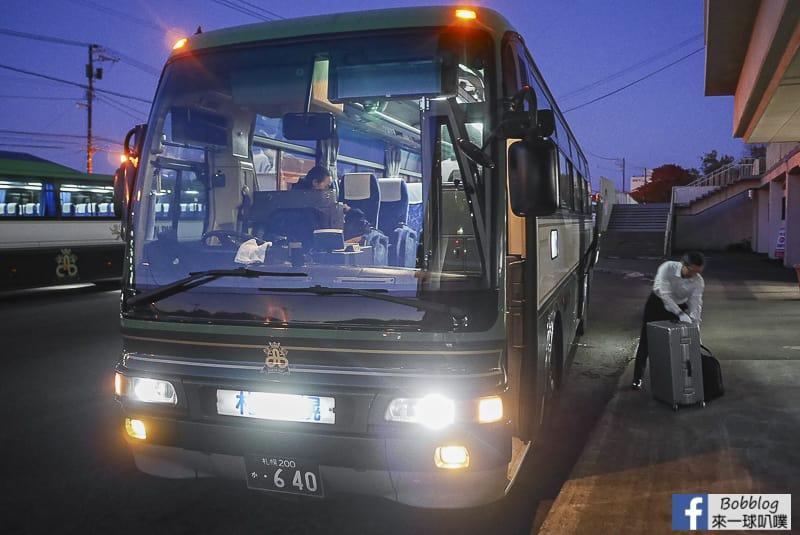 Sapporo to toyalake bus 16