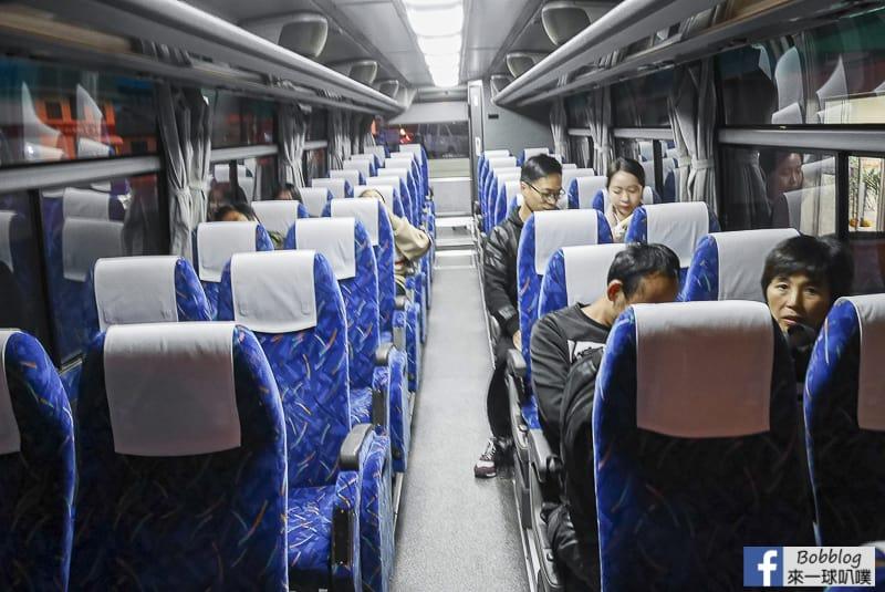 Sapporo to toyalake bus 17