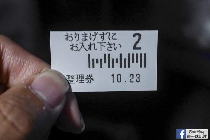 Sapporo to toyalake bus 18