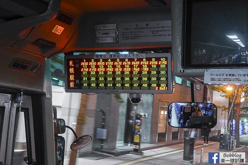 Sapporo to toyalake bus 21