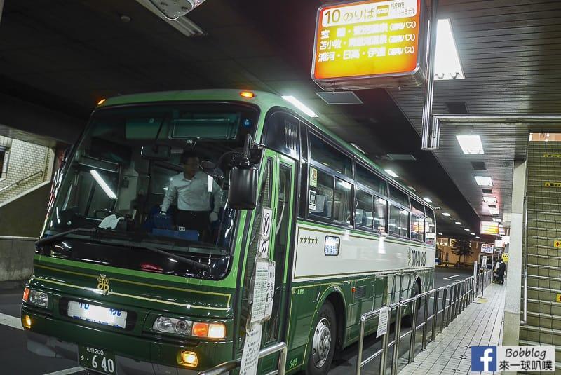 Sapporo to toyalake bus 23