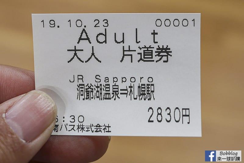 Sapporo to toyalake bus 9