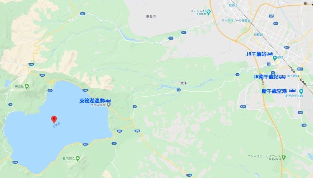 北海道支笏湖交通(支笏湖巴士,飯店旅館接駁車,冬天巴士)