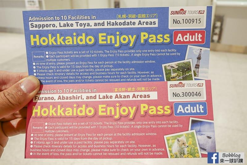 延伸閱讀:北海道景點套票-北海道悠遊通行證(北海道熱門景點通包,必買票券)