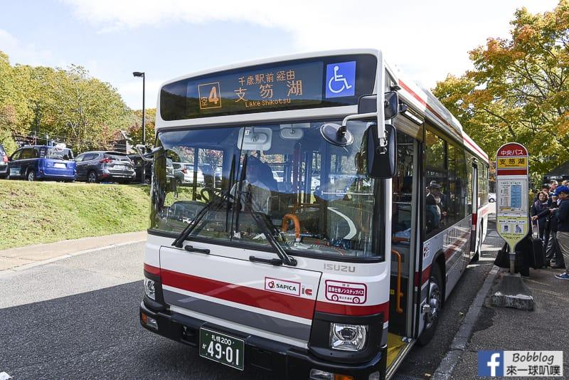 Shikotsuko transport 12