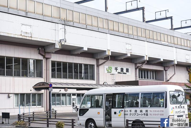 Shikotsuko transport 6