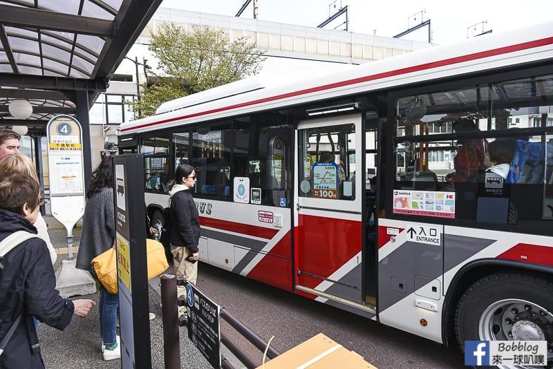 Shikotsuko transport 7