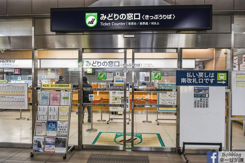 Obihiro 28