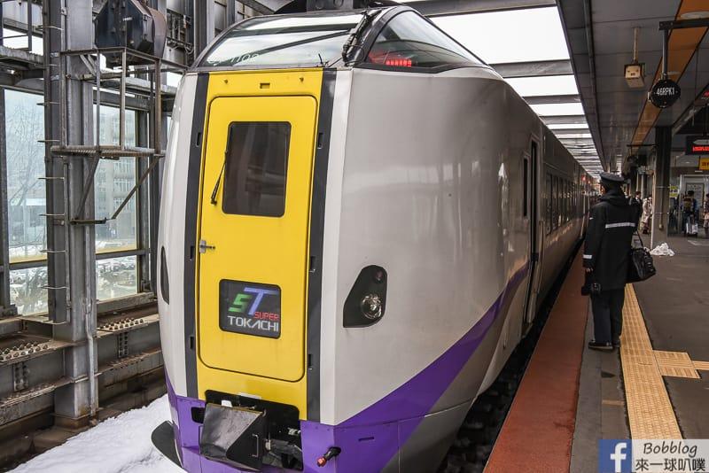 延伸閱讀:北海道鐵路列車-特急列車十勝號(札幌到帶廣鐵路,時刻表,乘車方式)