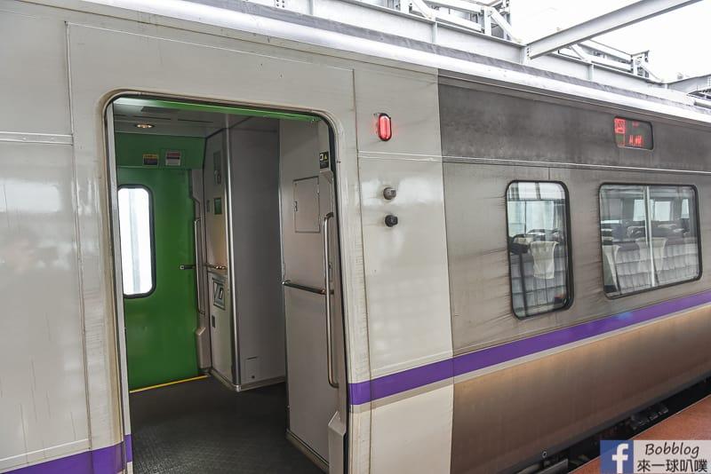 Obihiro 26