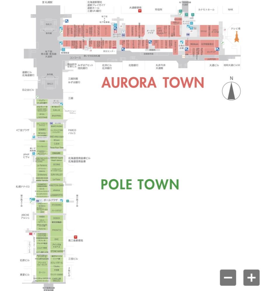 札幌大通逛街|極光城(AURORA TOWN)、北極城(POLE TOWN)地下街