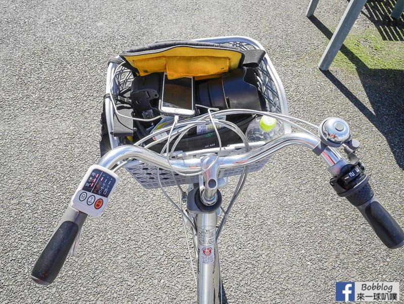 Bike 20