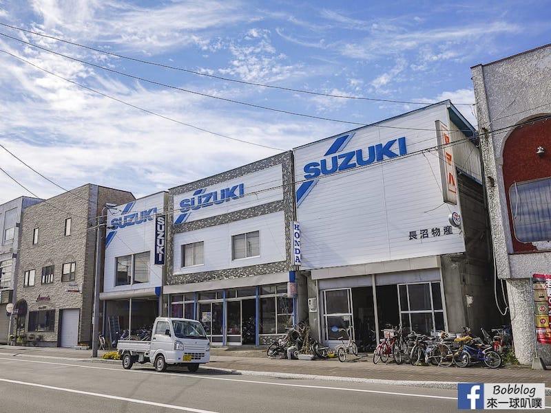 Furano bike 6