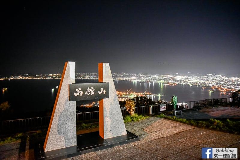Hakodateyama-night-view-42