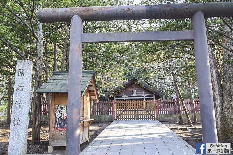 Hokkaido Shrine 4