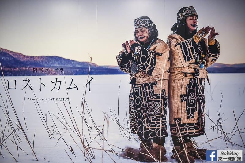 Lake-Akan-Ainu-Kotan-25