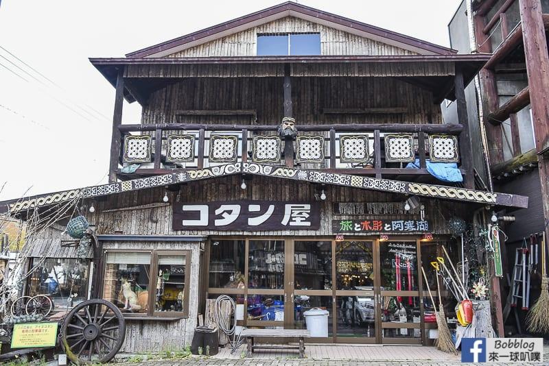 Lake-Akan-Ainu-Kotan-4
