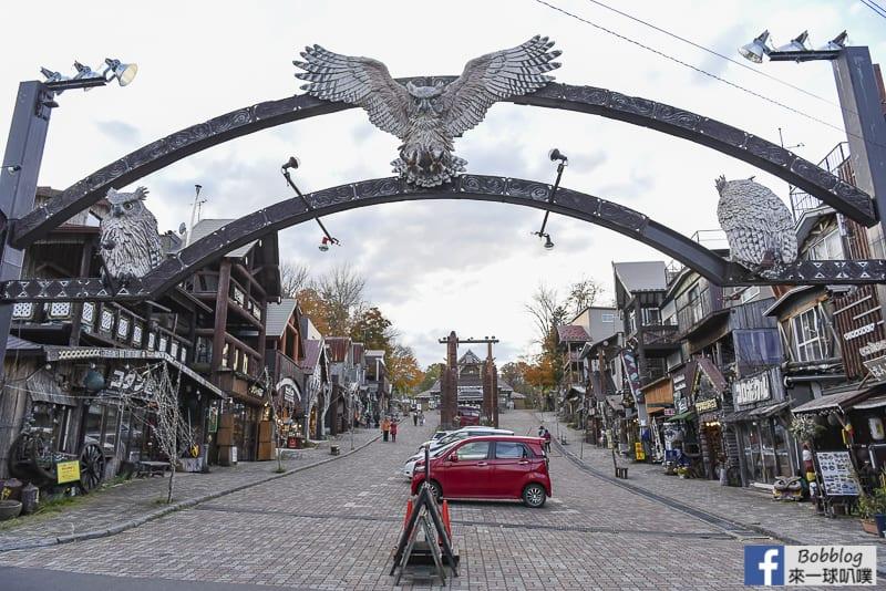 延伸閱讀:北海道釧路阿寒湖愛努村(木雕工藝品吊飾,特色建築物)