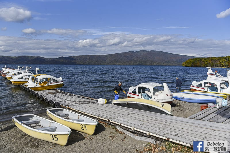 Lake Kussharo 20