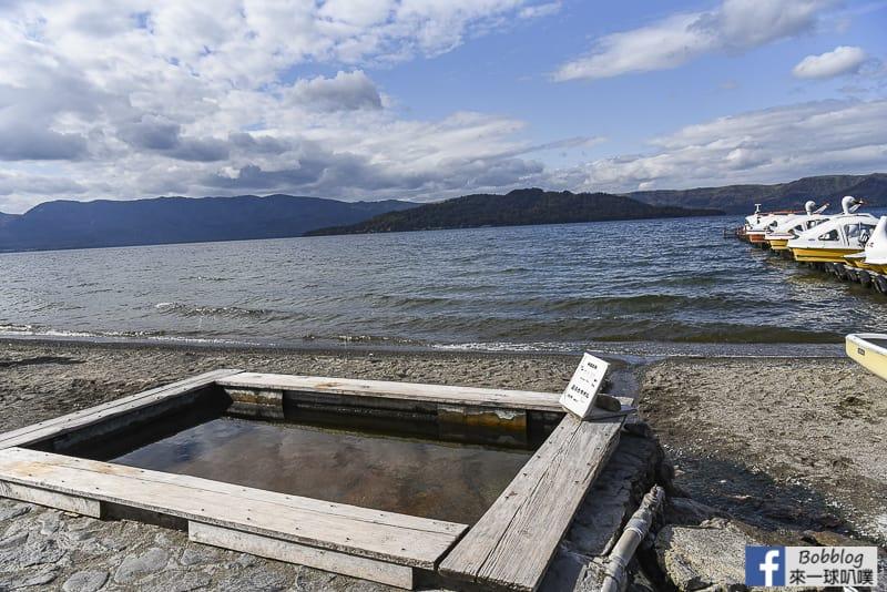 Lake Kussharo 21