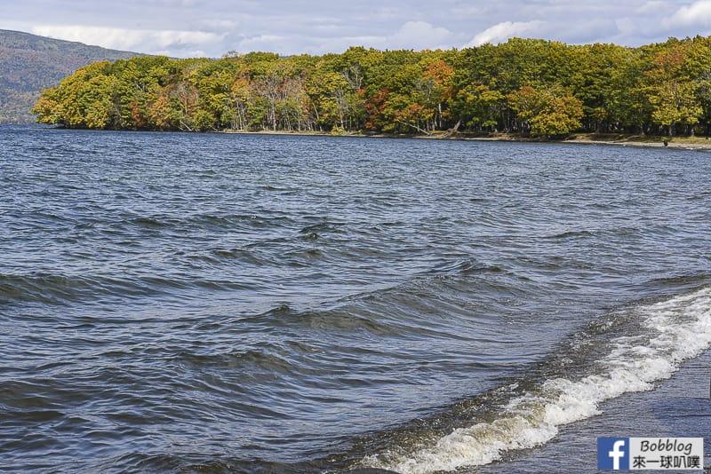 Lake Kussharo 23