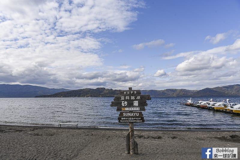 Lake Kussharo 35