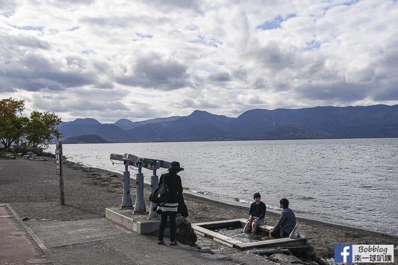 Lake Kussharo 37