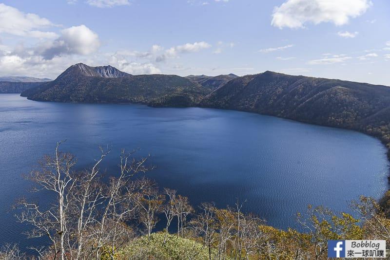 Lake Mashu 23