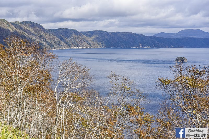 Lake Mashu 4