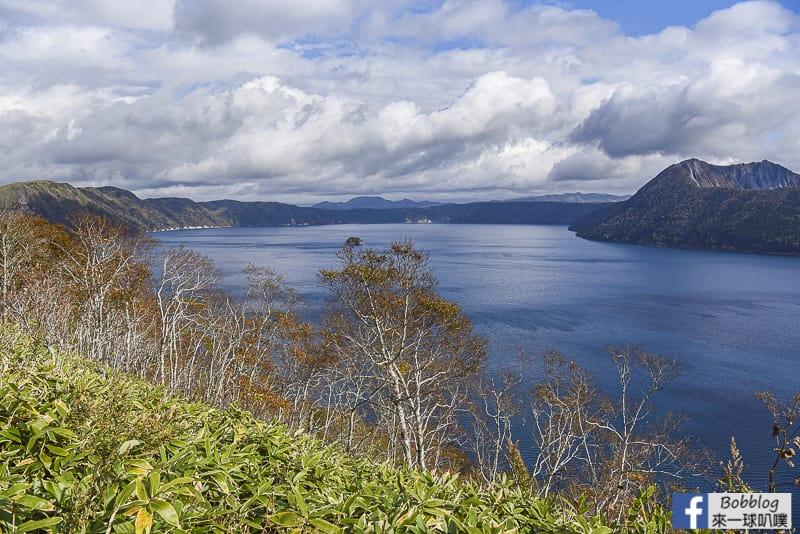 Lake Mashu 5