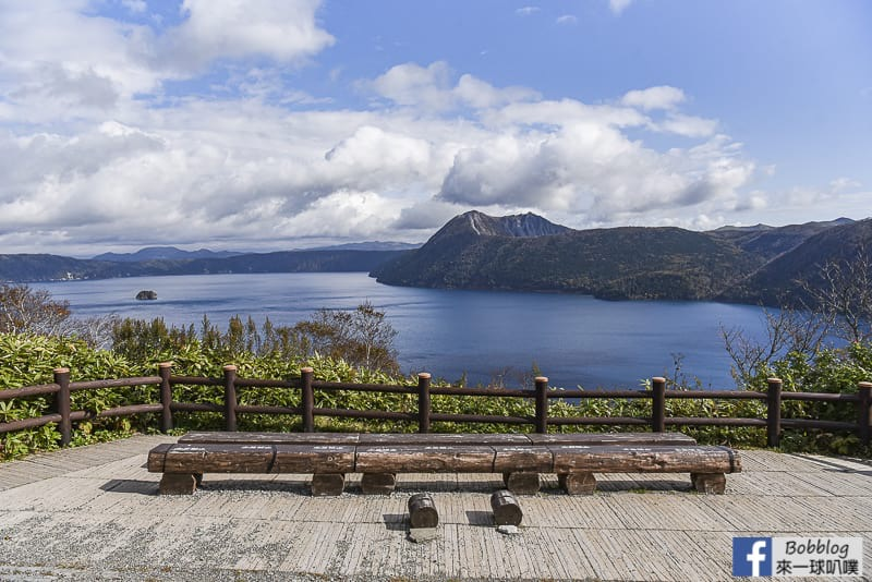Lake Mashu 7