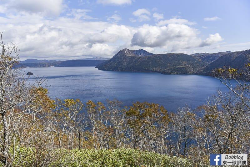 Lake Mashu 9