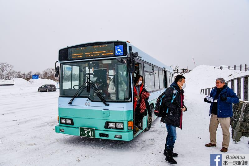 Lake Mashu winter 8