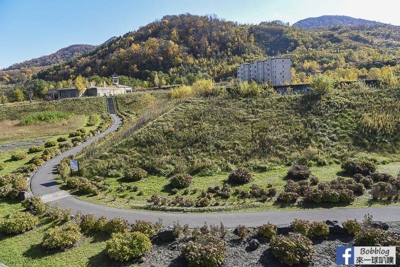 Nishiyama-Crater-Walking-Trail-11