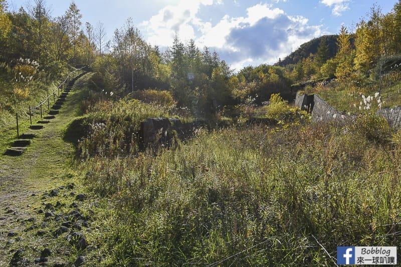 Nishiyama-Crater-Walking-Trail-24