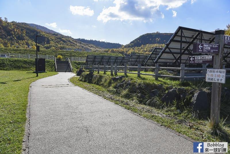 Nishiyama-Crater-Walking-Trail-6