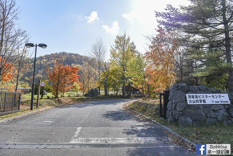 Nishiyama-Crater-Walking-Trail